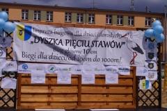 dyszka21-1